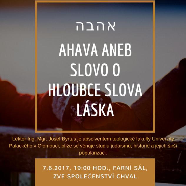 AHAVA_2017_5_29